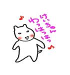 名前スタンプ けいちゃん(個別スタンプ:30)