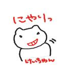 名前スタンプ けいちゃん(個別スタンプ:31)