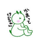 名前スタンプ けいちゃん(個別スタンプ:33)