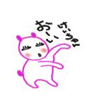 名前スタンプ けいちゃん(個別スタンプ:36)