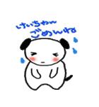 名前スタンプ けいちゃん(個別スタンプ:38)