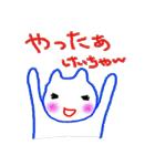 名前スタンプ けいちゃん(個別スタンプ:39)
