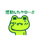 ケロケロ☆カエル2