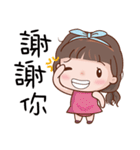 Miss. Ok.(個別スタンプ:03)