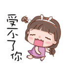 Miss. Ok.(個別スタンプ:04)