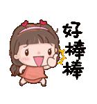 Miss. Ok.(個別スタンプ:05)