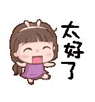 Miss. Ok.(個別スタンプ:07)