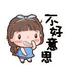 Miss. Ok.(個別スタンプ:15)