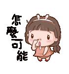 Miss. Ok.(個別スタンプ:22)