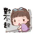 Miss. Ok.(個別スタンプ:27)