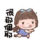 Miss. Ok.(個別スタンプ:30)
