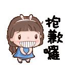 Miss. Ok.(個別スタンプ:31)