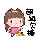 Miss. Ok.(個別スタンプ:32)