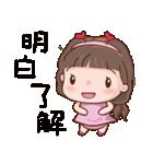Miss. Ok.(個別スタンプ:35)