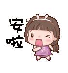 Miss. Ok.(個別スタンプ:37)