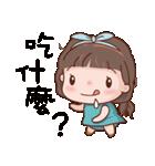 Miss. Ok.(個別スタンプ:39)