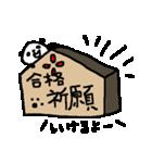 合格祈願!応援パンダ! Good Luck Panda(個別スタンプ:01)