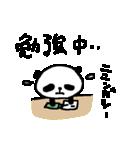 合格祈願!応援パンダ! Good Luck Panda(個別スタンプ:02)