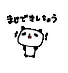 合格祈願!応援パンダ! Good Luck Panda(個別スタンプ:04)
