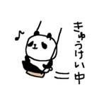 合格祈願!応援パンダ! Good Luck Panda(個別スタンプ:07)
