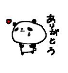 合格祈願!応援パンダ! Good Luck Panda(個別スタンプ:08)