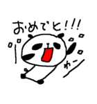 合格祈願!応援パンダ! Good Luck Panda(個別スタンプ:09)