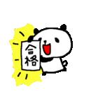 合格祈願!応援パンダ! Good Luck Panda(個別スタンプ:11)