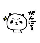 合格祈願!応援パンダ! Good Luck Panda(個別スタンプ:12)