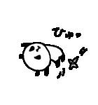 合格祈願!応援パンダ! Good Luck Panda(個別スタンプ:13)