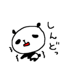 合格祈願!応援パンダ! Good Luck Panda(個別スタンプ:15)