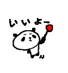 合格祈願!応援パンダ! Good Luck Panda(個別スタンプ:18)