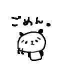 合格祈願!応援パンダ! Good Luck Panda(個別スタンプ:19)