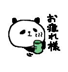 合格祈願!応援パンダ! Good Luck Panda(個別スタンプ:20)