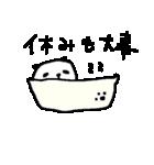 合格祈願!応援パンダ! Good Luck Panda(個別スタンプ:22)