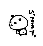 合格祈願!応援パンダ! Good Luck Panda(個別スタンプ:25)