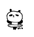 合格祈願!応援パンダ! Good Luck Panda(個別スタンプ:26)