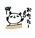 合格祈願!応援パンダ! Good Luck Panda(個別スタンプ:28)