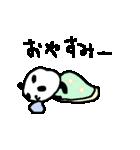 合格祈願!応援パンダ! Good Luck Panda(個別スタンプ:30)