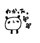 合格祈願!応援パンダ! Good Luck Panda(個別スタンプ:31)