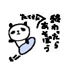 合格祈願!応援パンダ! Good Luck Panda(個別スタンプ:32)