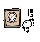 合格祈願!応援パンダ! Good Luck Panda(個別スタンプ:34)