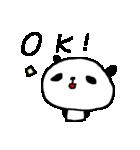 合格祈願!応援パンダ! Good Luck Panda(個別スタンプ:35)