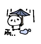 合格祈願!応援パンダ! Good Luck Panda(個別スタンプ:36)