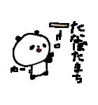 合格祈願!応援パンダ! Good Luck Panda(個別スタンプ:37)