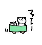 合格祈願!応援パンダ! Good Luck Panda(個別スタンプ:39)