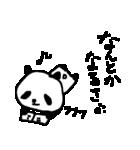 合格祈願!応援パンダ! Good Luck Panda(個別スタンプ:40)