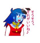 こみデビCircus★(個別スタンプ:02)