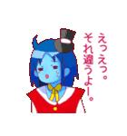 こみデビCircus★(個別スタンプ:03)