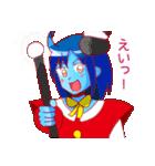 こみデビCircus★(個別スタンプ:08)