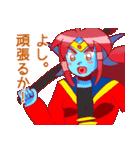 こみデビCircus★(個別スタンプ:12)